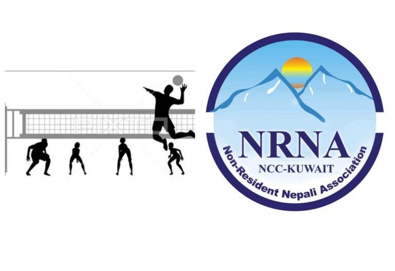 कुवेतमा एनआरएनए कप भलिवल प्रतियोगिता हुँदै