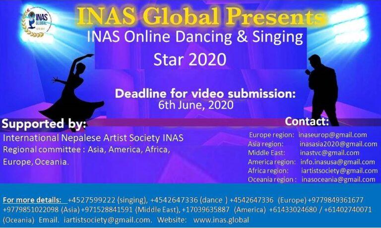 इनास विश्वस्तरीय गायन र नृत्य प्रतियोगिता २०२० को नियम सार्वजनिक