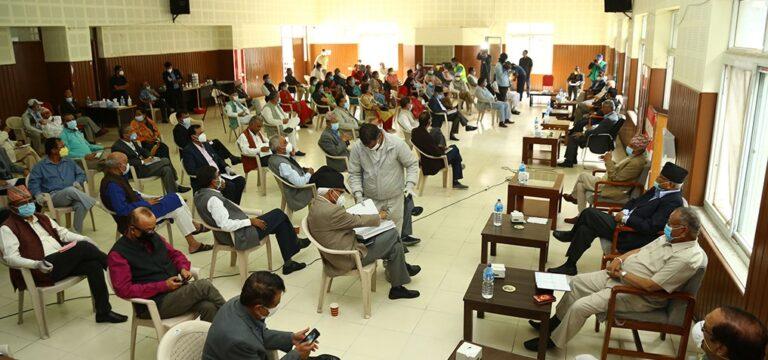 संविधान संशोधनका पक्षमा मतदान गर्न नेपाली काँग्रेसको निर्देशन