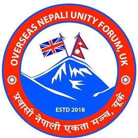 प्रवासी नेपाली एकता मंच यूकेको प्रेस बिज्ञप्ती