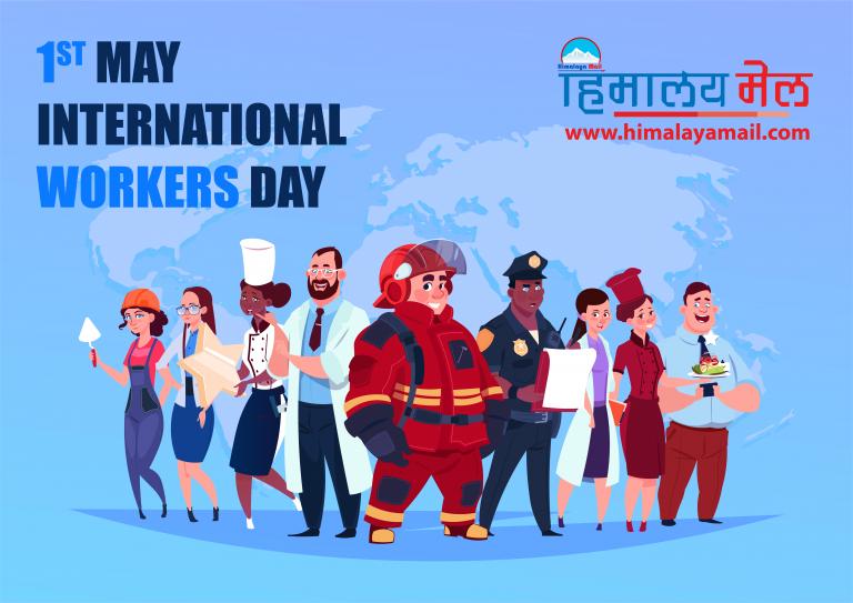आज मे १, मजदुर दिवस का उपलक्षमा सम्पूर्ण श्रमिकहरुलाई  शुभकामना