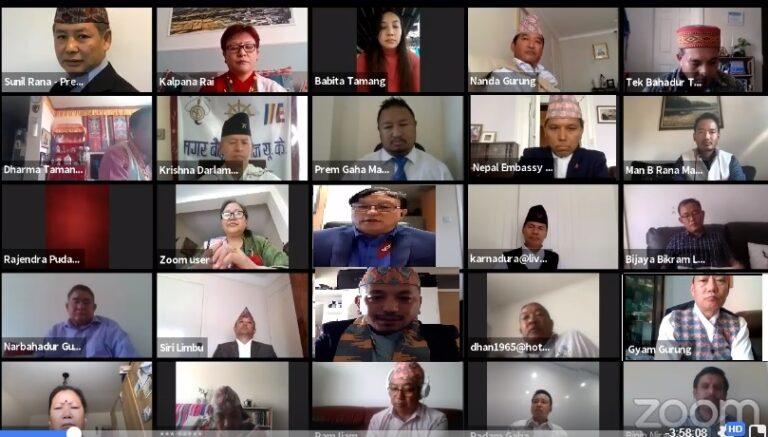 आदिवासी जनजाति महासंघ बेलायतद्वारा २६औं विश्व आदिवासी दिवस भर्चुअल रुपमा सम्पन्न