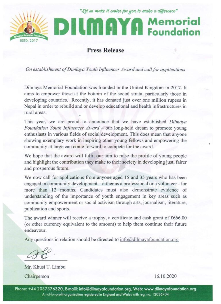 दिलमाया मेमोरियल फाउण्डेसनद्वारा एक लाख रुपैयाँको बार्षिक पुरस्कार घोषणा : आवेदनका लागि आब्ह्वान