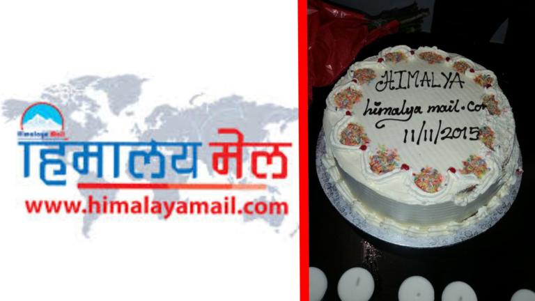 हिमालय मेल पाचौ वर्ष पुरा गरी छैठौ बर्षमा प्रवेश