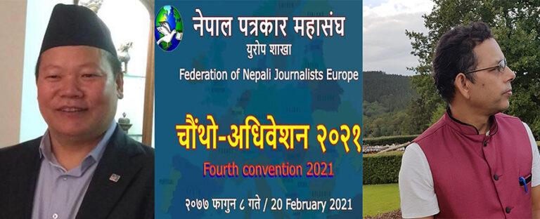 नेपाल पत्रकार महासंघ युरोपमा विवाद, अधिवेशन रोक्न माग