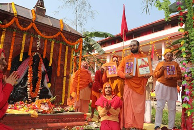महेश संस्कृत गुरुकुलमा अध्यात्मरामायण रामानन्दी टीकाको लोकार्पण